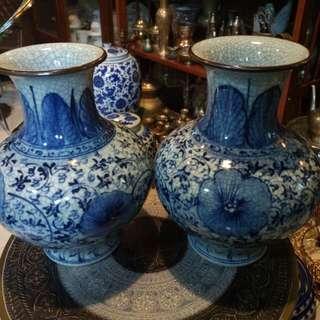Porcelain vase/pot china A2