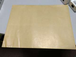 8x11' envelope (brown)