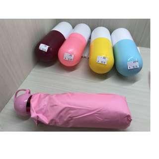 Capsule Umbrella (Pink/Yellow/Maroon/Turquoise)