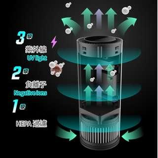 Aroma Negative Ion Air Purifier (UV Light & HEPA) 香薰負離子空氣清新機 (內置紫外線, HEPA 濾網)