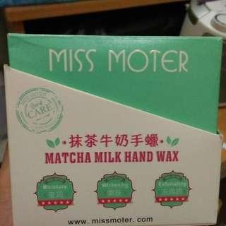 Miss moter