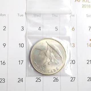 Singapore $10 sea eagle silver coin