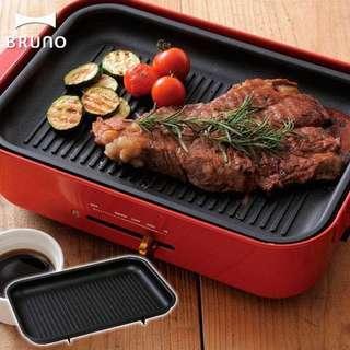 Bruno hot plate 多功能熱鍋/電烤爐 鐵板燒