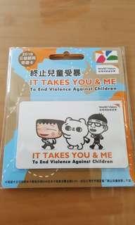 🚚 貨到付款【現貨】台灣世界展望會悠遊卡[終止兒童受暴]公益認同悠遊卡 Duncan悠遊卡 馬克悠遊卡