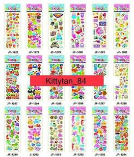 Brand New Random Cute Bubble Puffy Stickers For Goodies Bag / Transportations / Fish / Smiley / Shapes