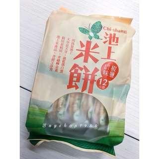 池上米餅 台灣直送 代購