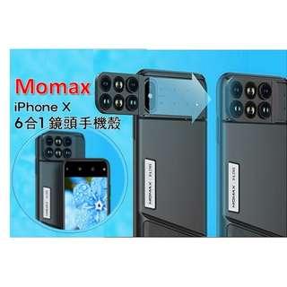 Momax 6合1 鏡頭組合手機殼 - iPhone X, 6款鏡頭效果, 雙鏡頭設計, 可以選擇遠攝/廣角/魚眼/微距