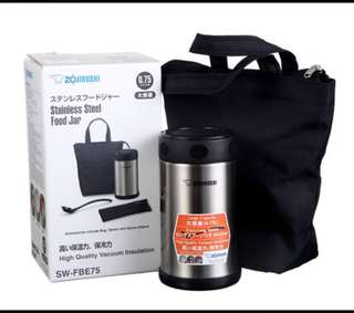 Brand new Stainless Food/Lunch kit 750ML