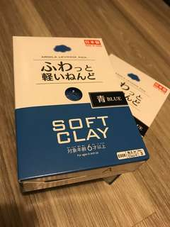 Soft clay blue(for 2)