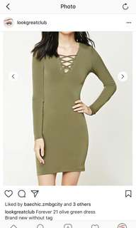 F21 Lace-up olive green dress