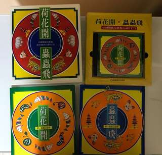 Shichida Chinese Story Books + CD