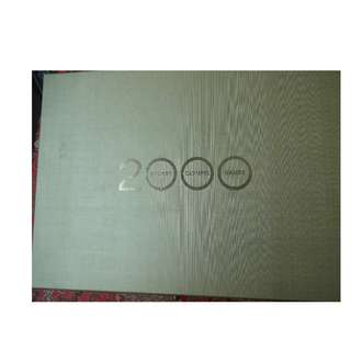 A20-2000年澳洲世界奥运会.
