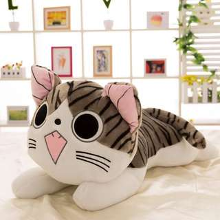 NEW Chi's Sweet Home Soft Toy