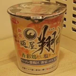 札幌一番香雞塩味拉麵