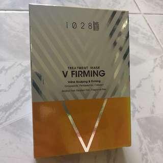 全新1028 V面面膜一盒5片