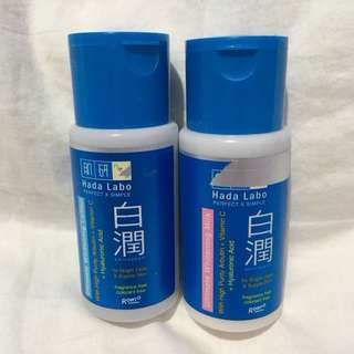 Hada Labo lotion and milk
