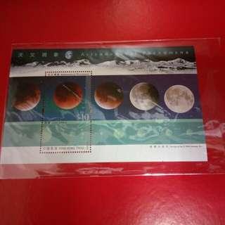 2015 天文現象小型張($10面值)