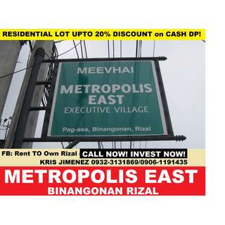 Metropolis east executive village lot for sale LIMITED SLOT ONLY!! RESERVE NOW!!
