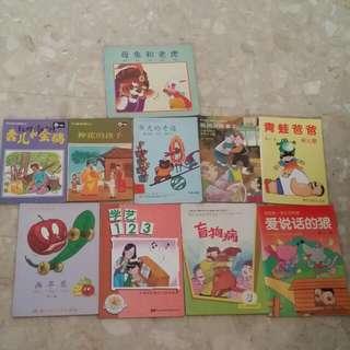 Chinese stories books