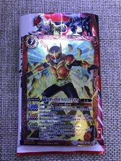 幪面超人 BS卡 CB04 X 02