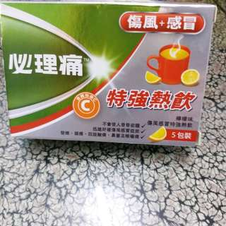 必理痛特強熱飲(傷風+感冒)檸檬味一盒有5小包,每包$5元