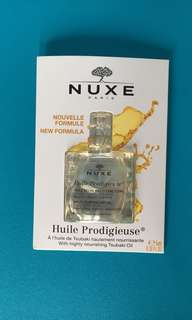 NUXE Paris - Multi Usage Dry Oil (Travel size)