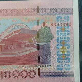 2000年 歐洲 白俄羅斯 1萬盧布 全新直版