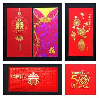 Feng Shui Red Packets (Set of 4)