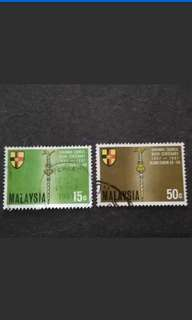 Malaysia 1967 100th Anniversary Sarawak Council Negeri Centenary Complete Set - 2v Used Stamps
