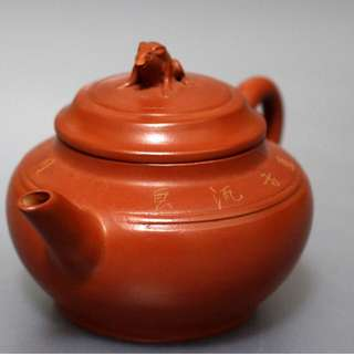Chinese Shantou Teapot
