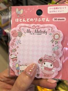 Sanrio My melody sticky note