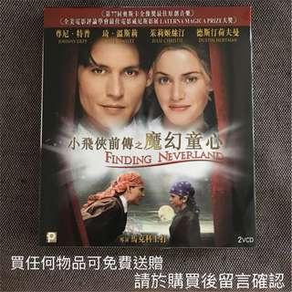 免費VCD - Finding Neverland 小飛俠前傳之魔幻童心