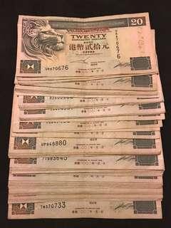 2002匯豐二十元20元 流通品50張 $1040太和或九龍塘面交