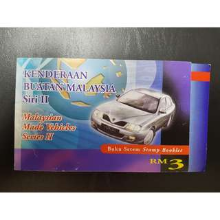 9.7.2001 Malaysia Stamps Malaysian Made Vehicle Series II