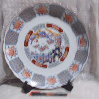 Big Japanese Wall Serving Plate