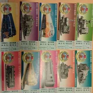 🚚 中華民國鐵路百年紀念10張卡片