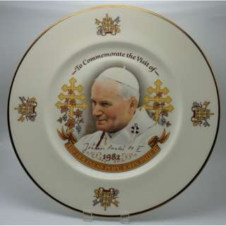 Pope John Paul II - Commemorative Plate for 1982 UK Visit 陶瓷碟