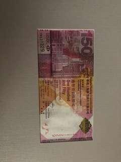 滙豐150週年150元紀念鈔