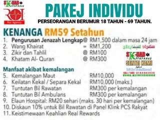 SKIM KHAIRAT KEMATIAN BERSEPADU PERLINDUNGAN 24JAM SELURUH MALAYSIA DAN BORNEO.