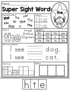 Sight word for pre school
