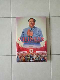 Chinese Posters page 225 book condition 8/10