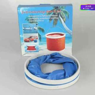 Multipropose Foldable Outdoor Bucket (Buy 1 free 1)