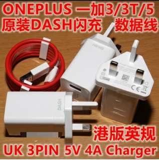 Original OnePlus Dash Charger + Dash USB cable Type C