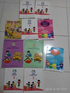 Hindi DAV books for primary 3 and 4