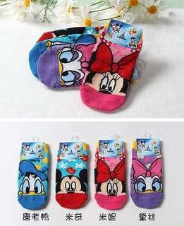 Pre Order : Kids Socks