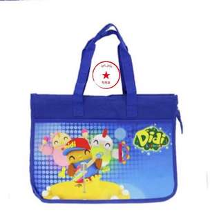 Kids tuition bag - Didi & Friends