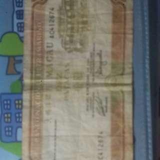 大西洋銀行Ac412674