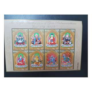 2013 Bhutan Stamps  - The Eight Manifistations of Guru Padmasambhava