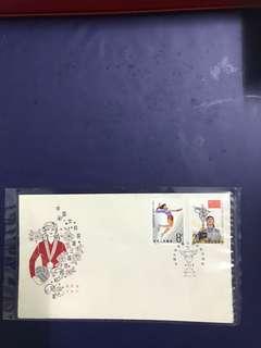 China Stamp-1981 J76 FDC