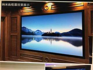 """Projection screen 100"""" brand new"""